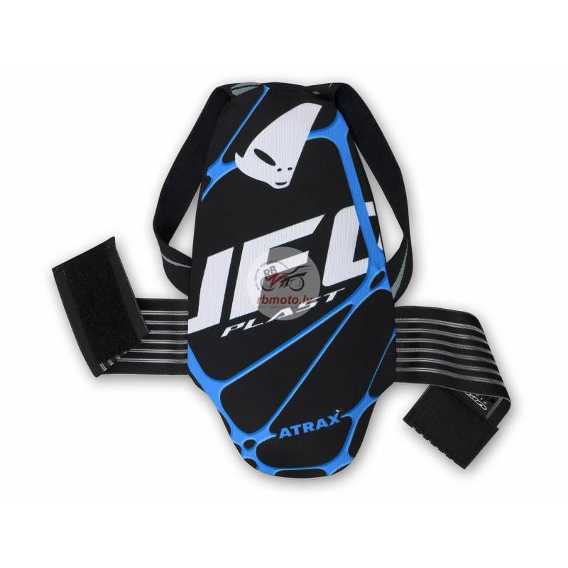 UFO Atrax Back Protector Black Size YS